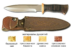 Нож FOX Легионер