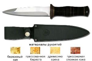 Нож Кардинал