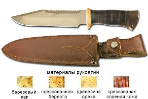 Нож ОМОН-СН