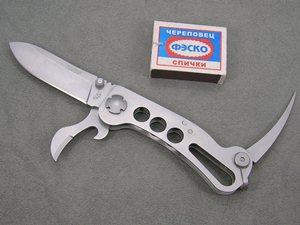 Нож Боцман