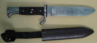 Нож Студенческой лиги