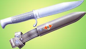Нож для младших членов Гитлерюгенд